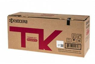 Kyocera Magenta Toner Cartridges (TK-5294M) Genuine