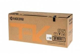 Kyocera Yellow Toner Cartridges (TK-5294Y) Genuine