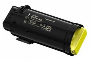 Xerox Yellow Toner Cartridges (CT203048) Compatible