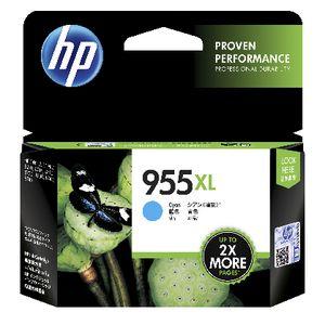 HP 955XL Cyan High Yield Ink Cartridges (L0S63AA) Genuine