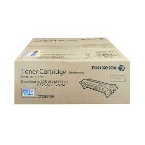 Xerox Black Toner Cartridges (CT203109) Genuine